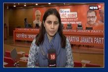 Election Epicentre: BJP Cracks Down On Hardliners