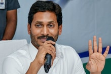 Andhra CM Jagan Launches APCOS To Recruit Outsourcing Employees, Over 50,000 to Get Joining Letters