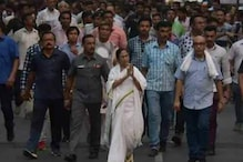 Mamata Holds 6 km Protest March Against Vandalism During Amit Shah's Roadshow
