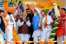 Congress Let Kartarpur Sahib Go to Pakistan, Committed Historic Blunder: PM Modi