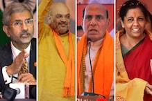Amit Shah Gets Home, Rajnath Defence, Nirmala is Finance Minister: Full List of Cabinet Portfolios