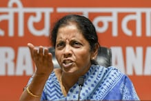 Sitharaman Flays 'Heartless' SBI, 'Inefficient' Chief in Leaked Audio; Bankers' Body Slams 'Misdemeanour'
