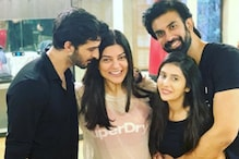 Sushmita Sen Announces Brother Rajeev's Wedding With TV Actor Charu Asopa in Adorable Post