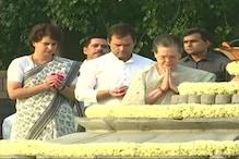 PM Modi, Mamata Banerjee Pay Tribute to Rajiv Gandhi on 28th Death Anniversary