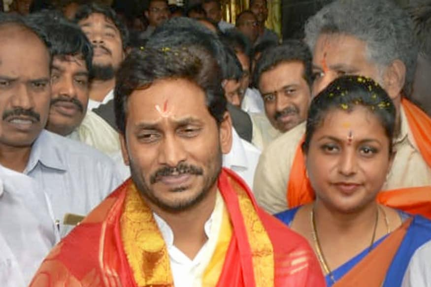 Jagan Reddy Likely to Expand Cabinet on June 7, Call Special