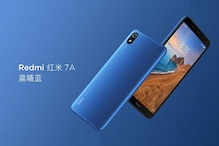Xiaomi Redmi 7A With Snapdragon 439 Announced: Price, Specifications and More