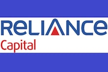 HDFC Acquires 6.43 Percent Stake in Reliance Capital by Invoking Pledged Shares