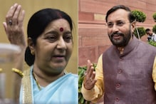 Javadekar, Sushma Swaraj Among Union Ministers Yet to Clear Dues on Official Bungalows, Reveals RTI