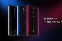 Redmi K20, K20 Pro Launched: Pop-up Selfie Camera, 4,000mAh Battery, and More