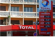 France's Total Close to Buying 30% Stake in Adani Gas for More than Rs 5,500 Crores : Report