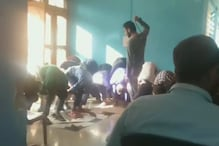 J&K Teacher Thrashes Tribal Children for Coming 10 minutes Late to Class, Video Goes Viral