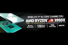 E3 2019: AMD's 16-Core Ryzen 9 3950X Rumoured to Launch Alongside New Navi GPUs