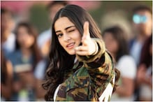 This is the Most Special Year of My Life, Says Ananya Panday