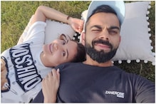 Fans Photoshop Anushka Sharma With Virat Kohli in His Beach-side Pic And Result is Hilarious