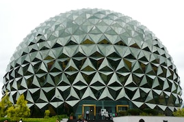 12 India's Most Amazing and Coolest Office Buildings - Photos