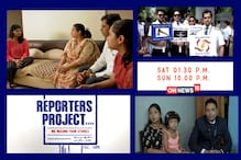 Reporters Project: Hear How Jet Airways Employees Are Coping With The Shutdown Of The Airline