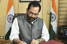 'If They Can't See, it's Their Problem': On OIC's Criticism, Naqvi Calls India Heaven for Muslims