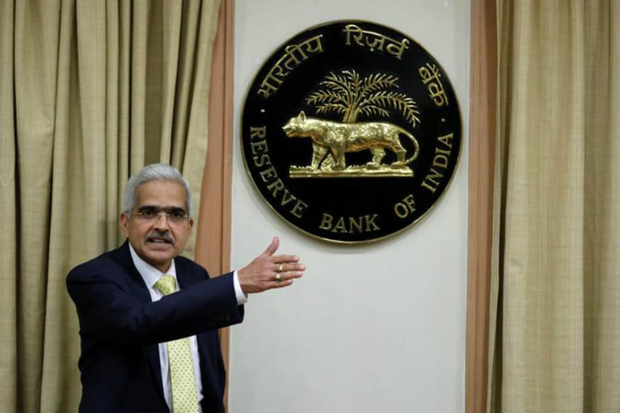 RBI Begins Policy Review Meeting; May Cut Rate to Boost Economy