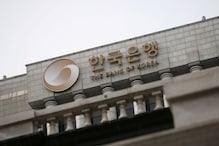 South Korea Records First Current Account Deficit in 7 Years