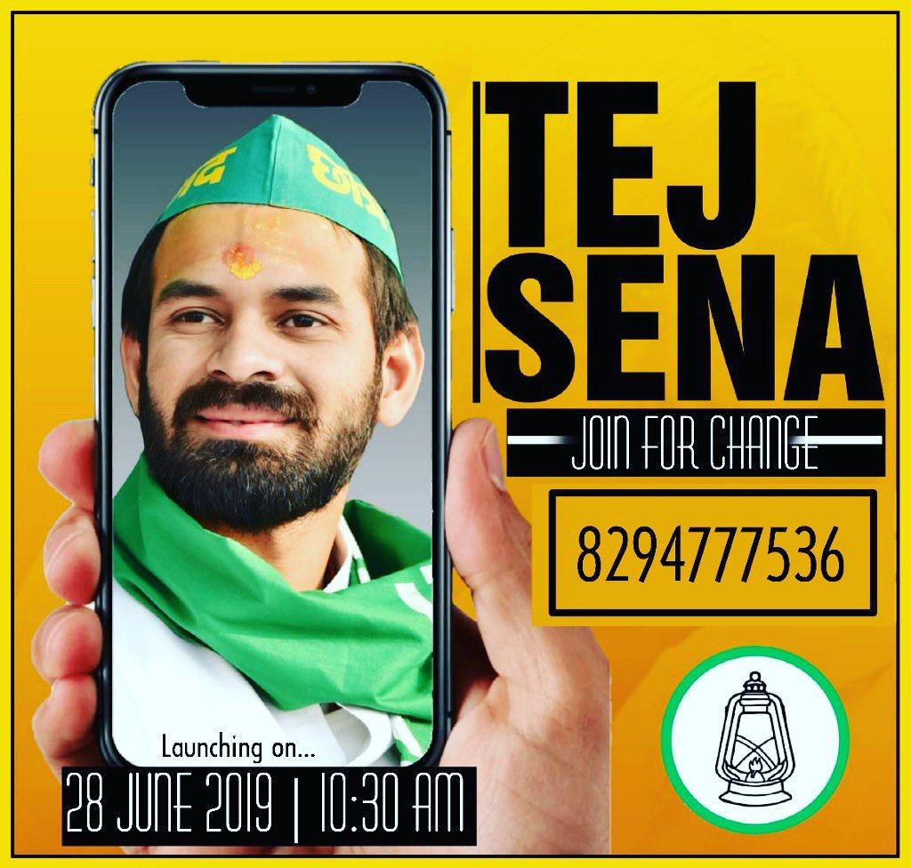 Tej Sena