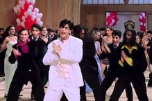 #WATCH: Shah Rukh Khan 'Lip Syncing' His Mohabbatein Song In Chinese