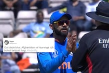 Kohli Pleading With Folded Hands to Umpire Over DRS Call is Now a Relatable Meme