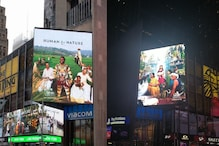 A Kerala Tourism Advertisement Found Its Way to New York City's Times Square