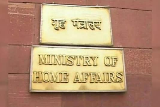 For representation: The Home Ministry office at North Block in New Delhi.