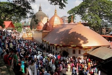 Assam's Famous Kamakhya Temple Opens Doors for Devotees from Today After Over 6 Months