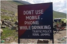 J&K Traffic Signboard Reads Don't Use Phone While 'Drinking' Instead of 'Driving', Cops Blame Miscreants