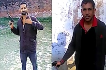 Can Get Anyone Killed in the Area, Says Armed Inmate of Unnao Jail in Viral Video; Probe Ordered