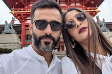 Sonam Kapoor, Anand Ahuja Were Actually Honeymooning in Japan, Actress Reveals in New Post