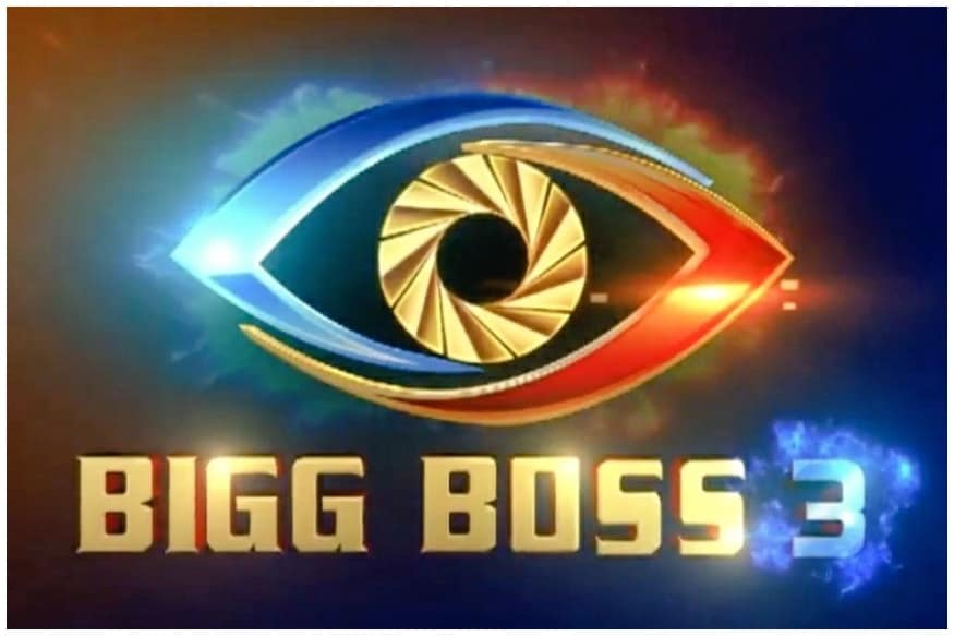 Telugu Bigg Boss 3 Promo Released, Here are the Probable