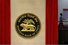 Foreign Brokerages See RBI Slashing 50-75 BPS More by Oct as Inflation Seen Plunging to 2-2.5%