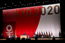 Not Making Any Adjustments: Japan Says Not Preparing for Postponement of 2020 Tokyo Olympics