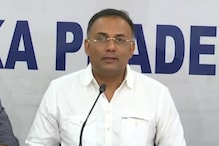 Congress's Second List of Bypoll Contestants on November 13, Says Dinesh Gundu Rao