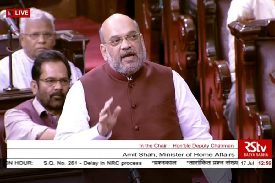 Parliament LIVE: NIA Bill Passed in Rajya Sabha after Discussion, Received Support from SP, BJD