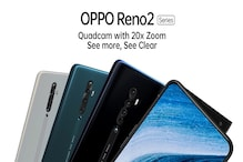 OPPO to Unveil Reno2 - The Ultimate Camera Phone