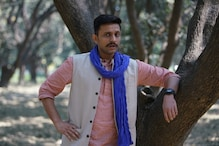 Mohammed Zeeshan Ayyub to Play Taapsee Pannu's Husband in Mission Mangal