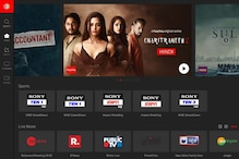 Airtel TV App Rebranded to Airtel XStream; More Than 350 Live TV Channels in Tow