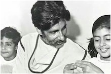 Amitabh Bachchan is Barely Recognisable in This Post Coolie Accident Photo Shared by Abhishek