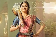 Keerthy Suresh on Winning National Film Award: Got Into Acting to Win it for Mother