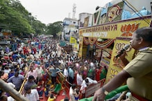 Coronavirus: No Waiting in Queue Complexes for Tirupati Devotees as TTD to Issue Time-Slot Tokens
