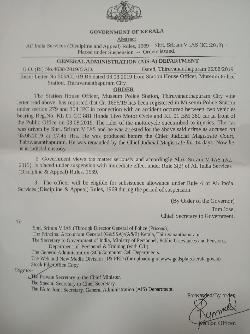 Govt-Order-Kerala