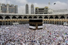 India Won't Send Hajj Pilgrims This Year, Application Money to be Fully Refunded: Naqvi