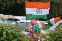 Republic Day 2020: History, Significance of National Flag of India