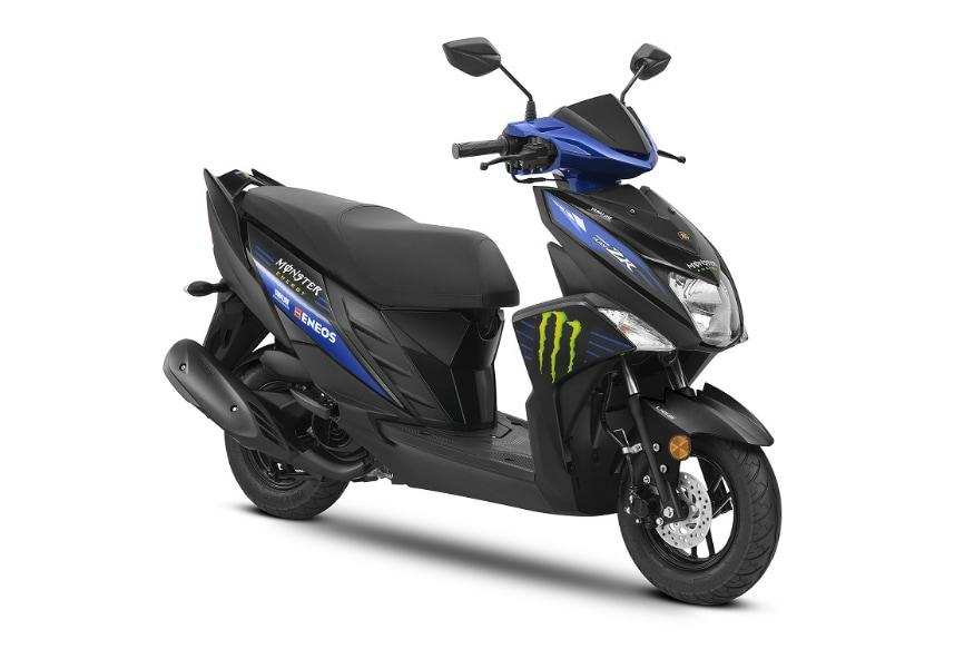 RAYZR MotoGP edition. (Image source: Yamaha)
