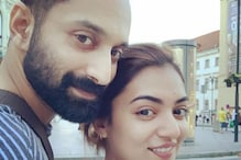Nazriya Nazim-Fahadh Faasil Celebrate 5 Years of Togetherness, See Pic