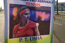 PT Usha Mistaken for Sania Mirza on Sports Day Poster in Andhra Pradesh