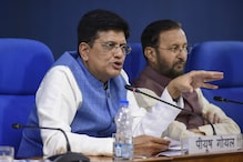 Govt Has Plan to Invest Rs 100 Lakh Crore in Infrastructure over 5 Years, Says Piyush Goyal